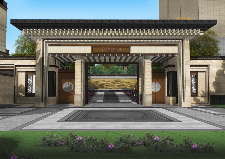 [北京]泰禾中央别墅区孙河地块景观方案文本设计(PDF+128页)