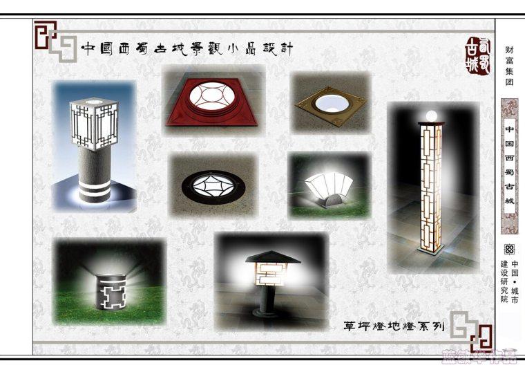 #我的年度作品秀#中国西蜀古城_33