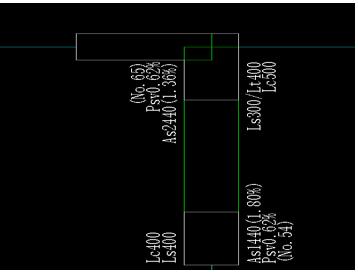 PKPM软件结构设计经验汇总_3
