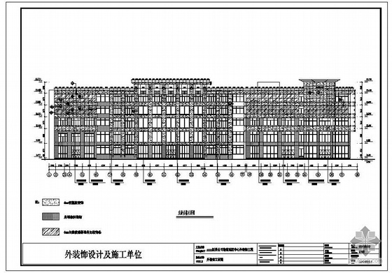 山东某医药公司物流配送中心铝塑板及玻璃幕墙设计图(含计算书)