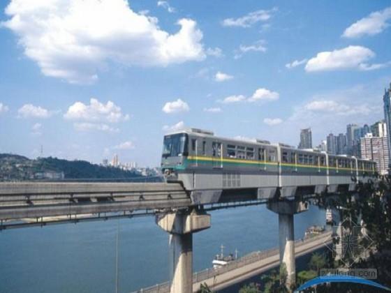 [重庆]轨道交通工程施工组织设计253页(路桥隧站场)