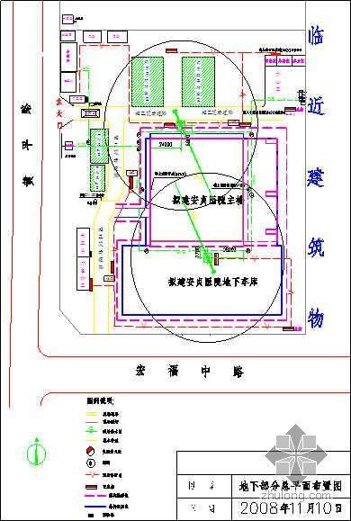 北京某医院综合楼工程施工组织设计(高强混凝土 框剪)