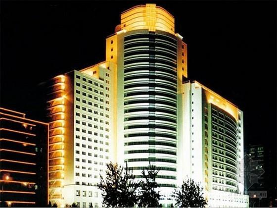 [北京]超高层综合办公楼工程监理规划(资料完整 参考价值高)