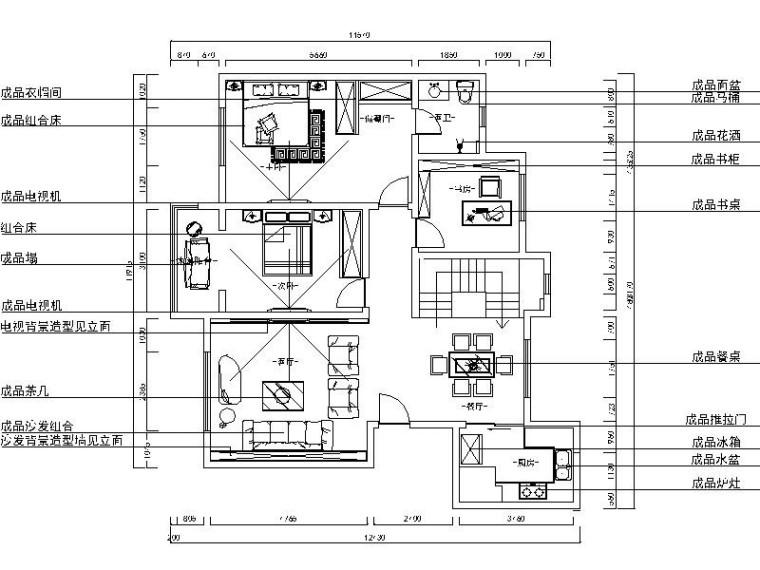 [廣州]歐式奢華別墅室內設計施工圖(含效果圖)