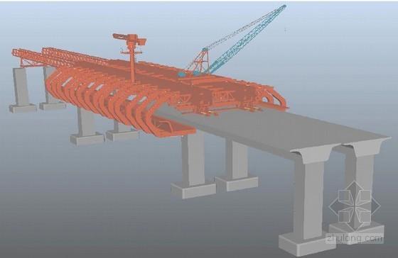 [浙江]跨江特大桥50m箱梁移动模架施工方案106页(另附计算书103页 图纸67张)
