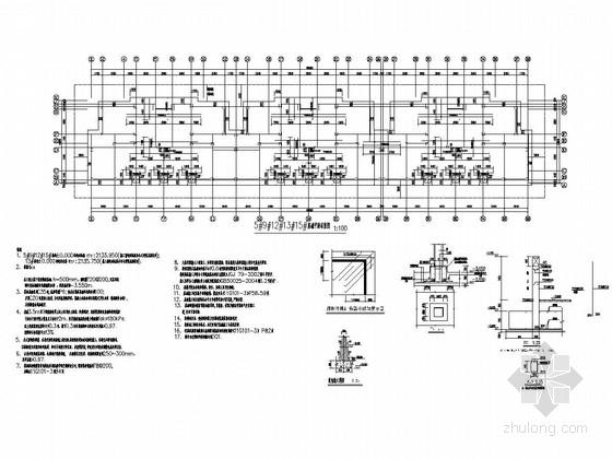 [青海]地上六层框架结构住宅楼结构施工图
