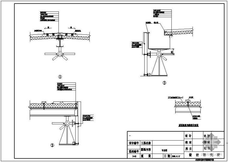 某体育馆屋面板布置节点构造详图_2