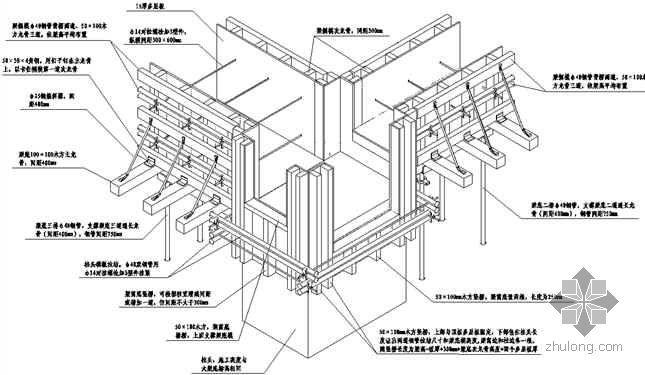 混凝土主体结构工程质量缺陷预防措施