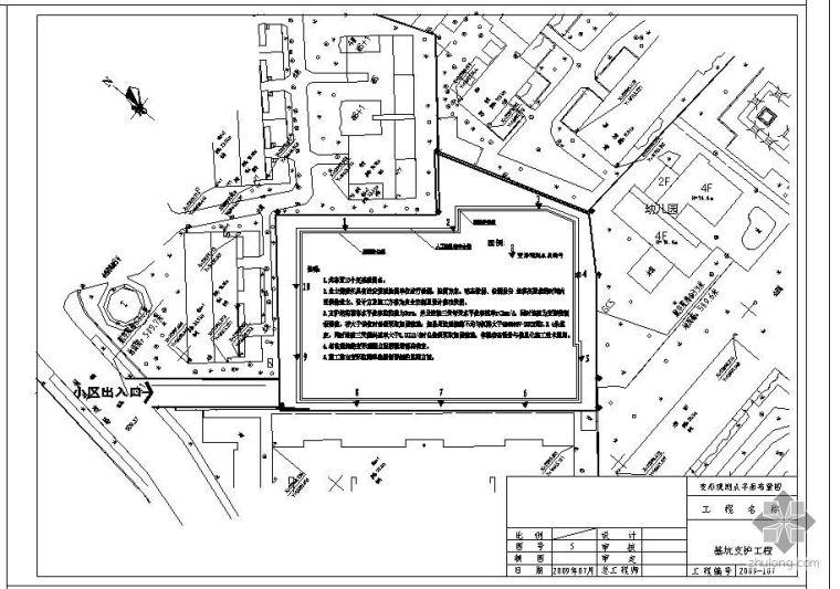 成都市某工程基坑支护降水