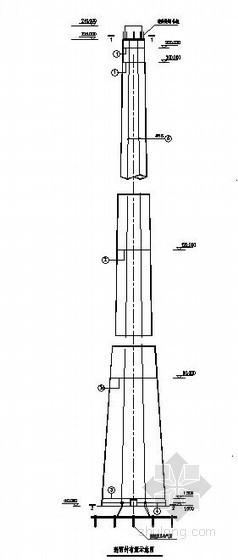 [浙江]240米高套筒烟囱避雷针节点详图