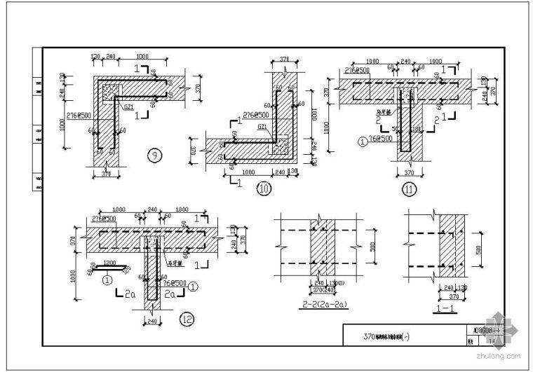 [川]08G08某370墙构造柱与墙体连接节点构造详图(一)