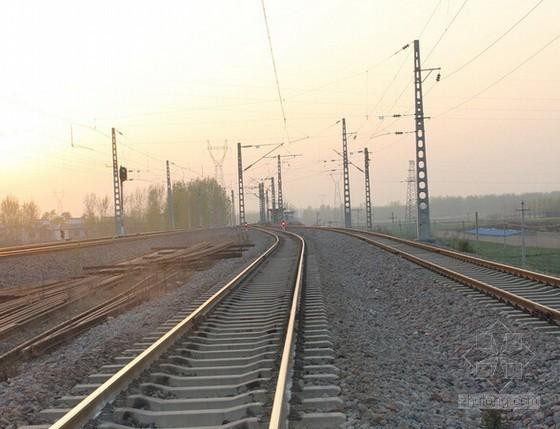 铁路建设工程施工合同范本(WORD A4版)