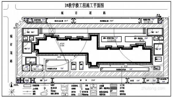 [陕西]学校教学楼施工组织设计(进度计划网络图)