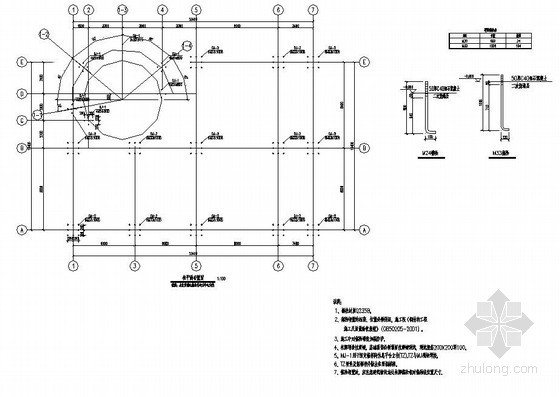 某钢结构售楼部结构设计图