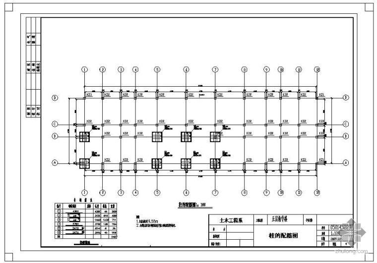 [学士]某五层教学楼毕业设计(含计算书、建筑结构设计图)