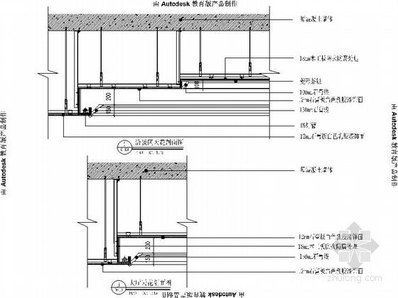 [安徽]时尚售楼处室内设计装饰CAD施工图(含效果)剖面图