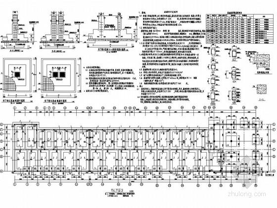 [江西]五层带跃层砖混结构住宅楼结构图