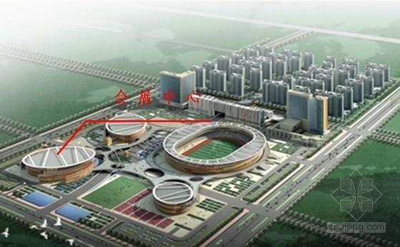 [河南]会展中心施工组织设计(框架结构 钢结构屋面)