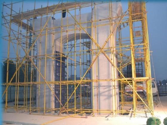 [QC]提高门式桥墩清水混凝土施工质量41页