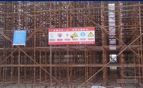 路桥工程建设施工现场安全生产培训教材276页(PPT 知名企业内部材料)