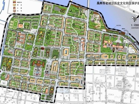 [河南]古城镇历史文化街区保护规划方案