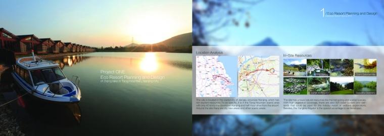 南京汤山紫清湖风景区规划设计