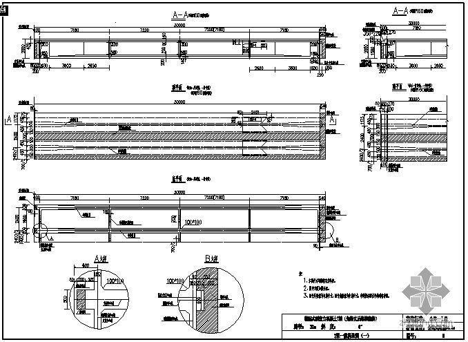 装配式预应力混凝土T梁桥(先简支后结构连续)上部构造通用图[跨径:30m,桥面宽度:分离式路基34.