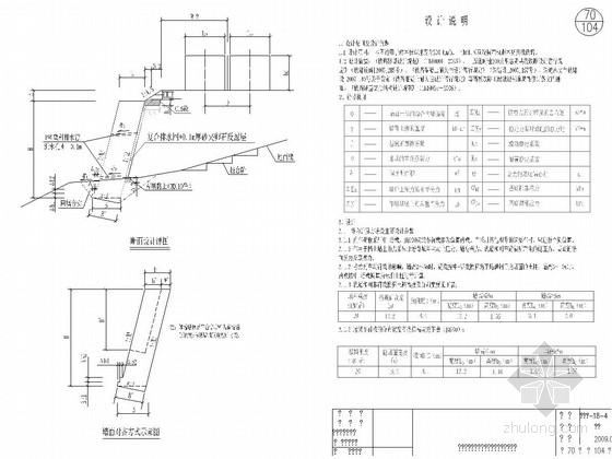 [贵州]200km/h客货共线铁路一般地区路肩挡土墙设计图