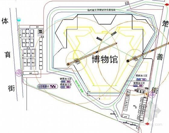 [湖北]框剪结构博物馆施工组织设计(附图 446页)