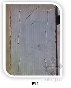 轻质复合板在高层住宅自保温墙体中的应用