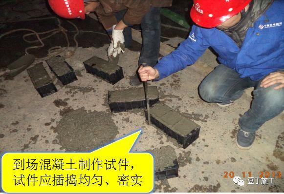 打桩时遇到坍孔、导管堵管、钢筋笼上浮,如何处理?_30