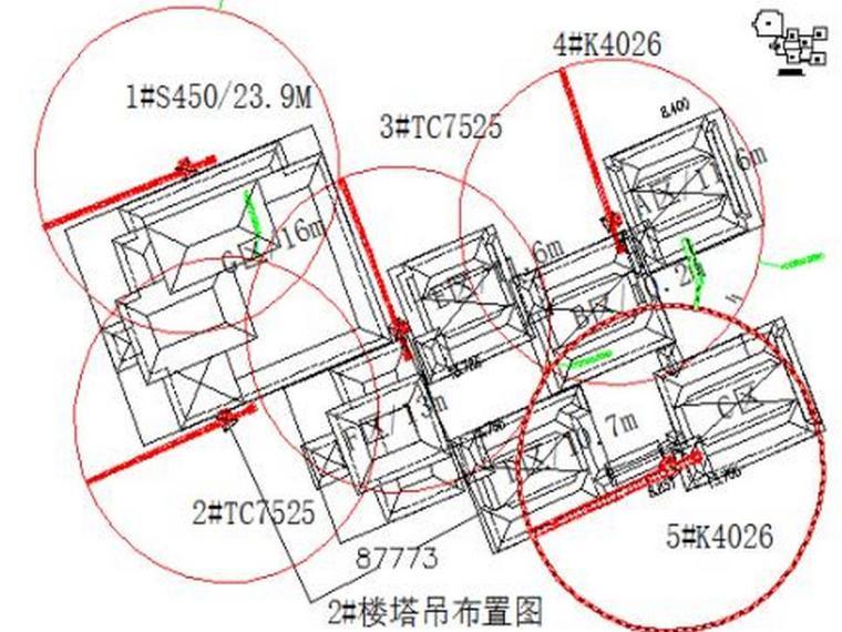 甘肃知名酒店塔吊基础施工方案
