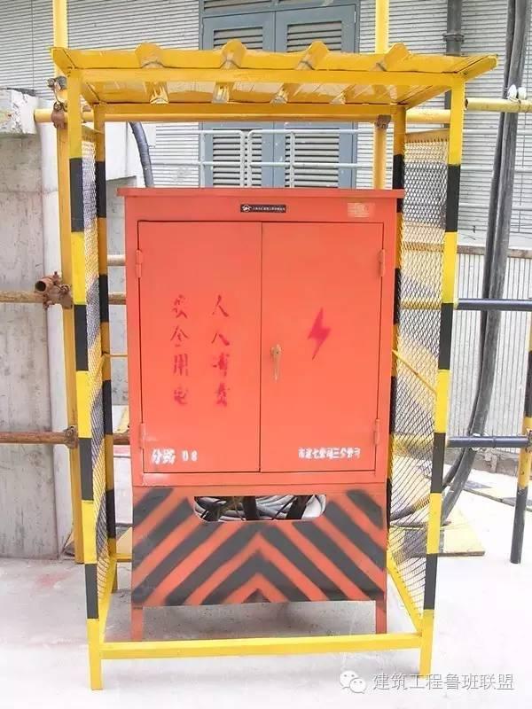 安全文明标准化工地的防护设施是如何做的?_38