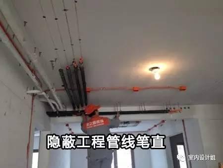 超细水电改造注意事项,别再让图省事的包工头忽悠了!