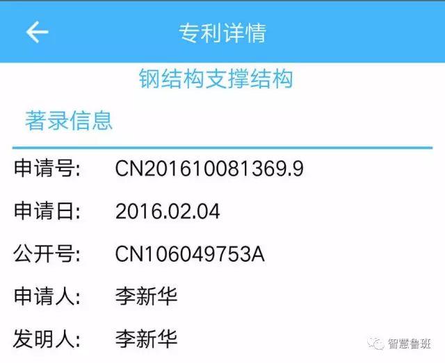 预制装配式建筑本来就源于CHINA!_5