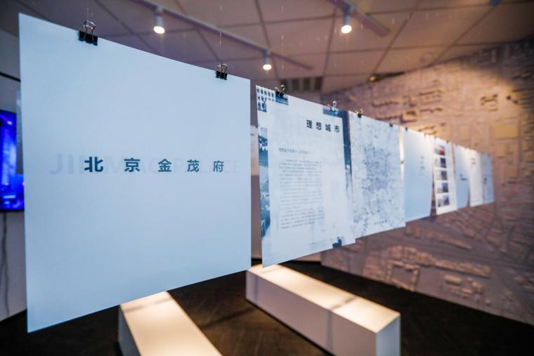 共生·三磊设计上海办公室微展正式开启_6