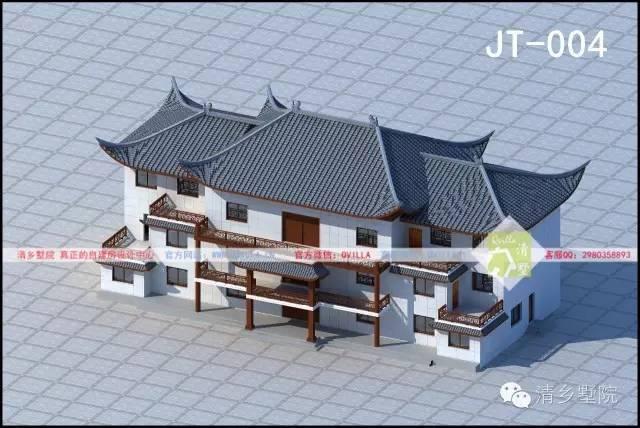 经典双拼自建房屋设计