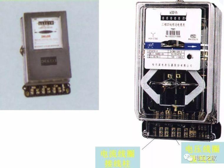 全彩图深度详解照明电路和家用线路_52