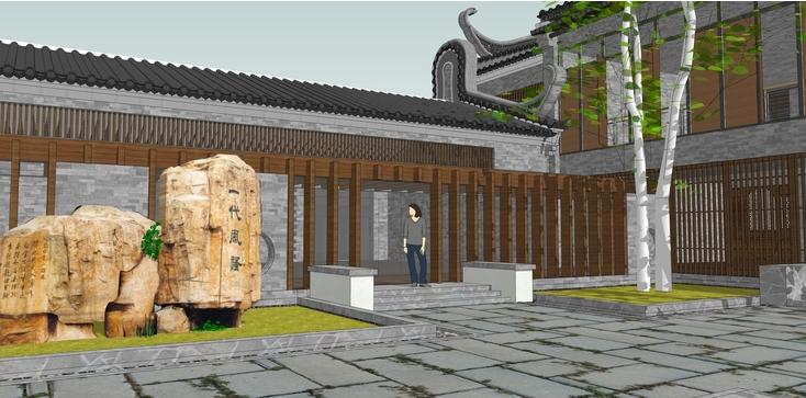 中式风格四合院古建筑院落SU模型