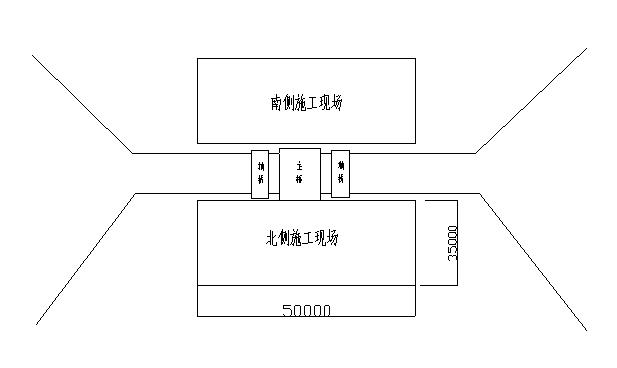 金水拱桥钢结构施工组织设计_3