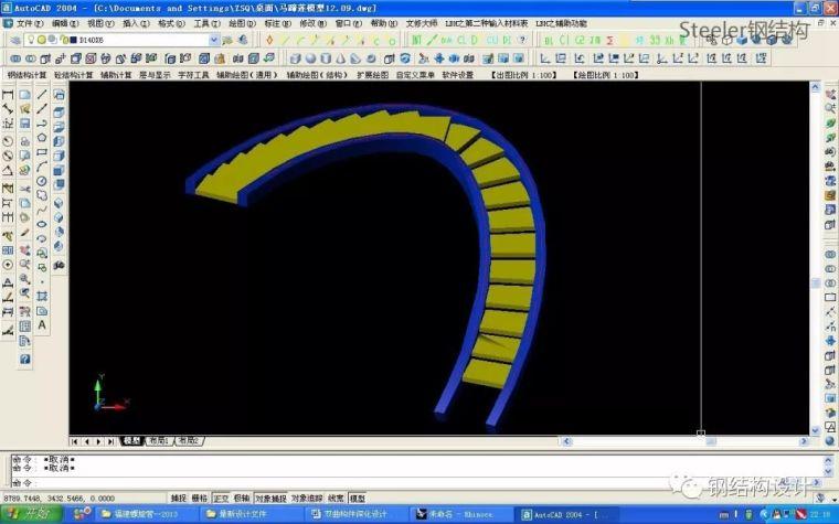 双曲钢构件深化设计和加工制作流程(多图,建议收藏)_22