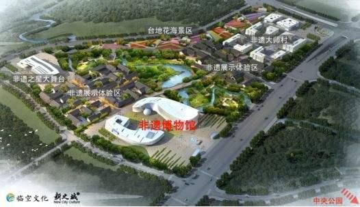 重庆某花卉博览园馆装饰工程施工组织设计方案