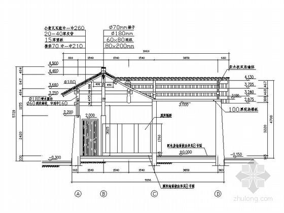 [合集]20套建筑小品——公厕建筑施工图及方案文本_8