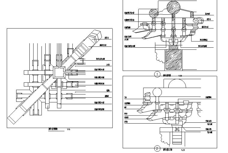 金螳螂设计研究总院标准图集汇编(斗拱、榫卯结构篇)