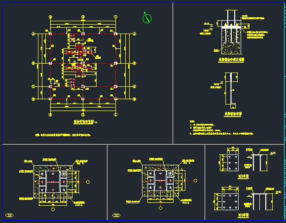 7层钢框架机械制样楼结构施工图_7