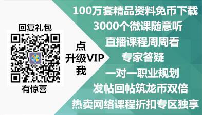 VIP推广图.jpg
