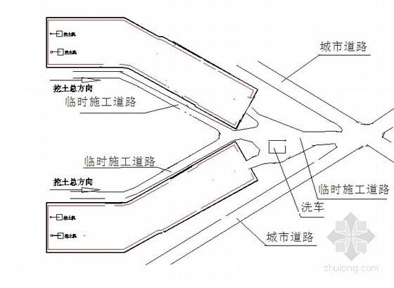 [江苏]商业楼地下室土方开挖专项施工方案