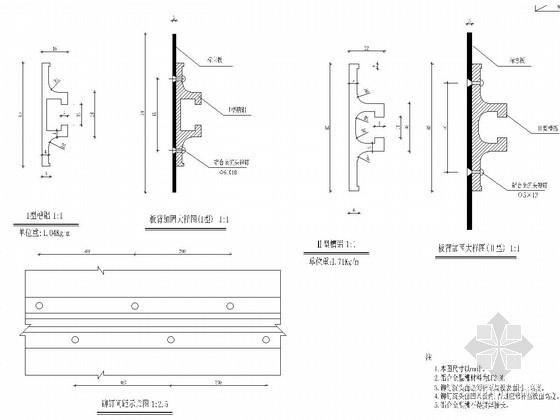 [安徽]城市支路交通标志标线施工图设计26张