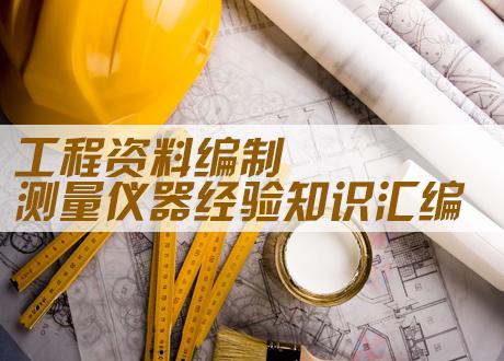 全国建筑企业优秀总工程师名单公布,找找你敬佩的牛人吧!
