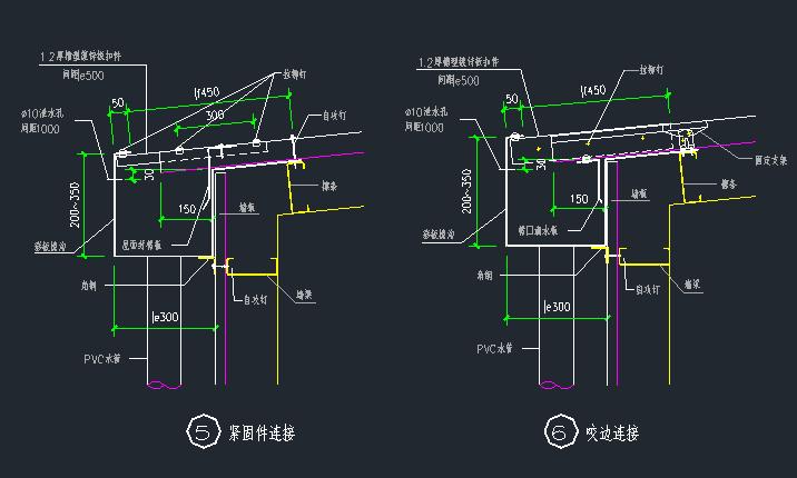 钢结构厂房各部分彩连件标准详图_2